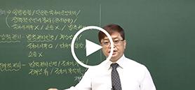 2016년 사회복지사 1급 사회복지정책론 기출문제 분석