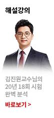 합격설명회 영상보기