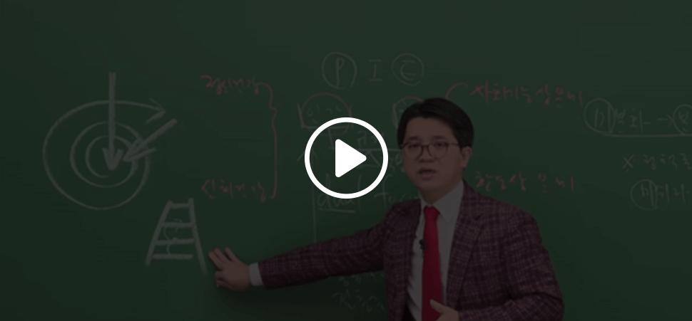 김진원교수님영상